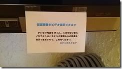 IMG_20130111_132722