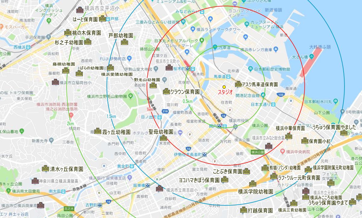 横浜市 幼稚園 保育園 MAP 地図